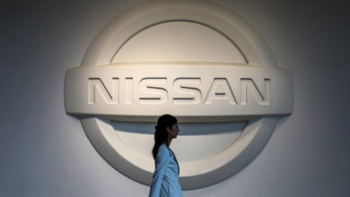 Photo of Japon : L'action de Nissan en berne