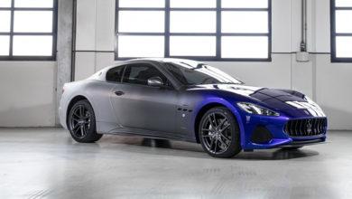 Photo of Maserati dit adieu à sa GranTurismo avec une édition spéciale