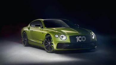 Photo of Bentley dévoile une série limitée de la Continental 7