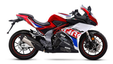 Photo of Taro GP-1 : Une nouvelle moto de 400cc bientôt à Maurice