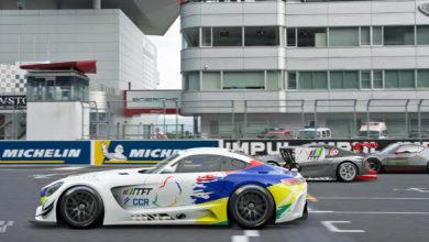 Photo of Un groupe de Mauriciens lance une compétition de sport auto en ligne